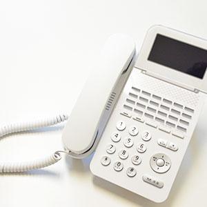 電話 お問い合わせ